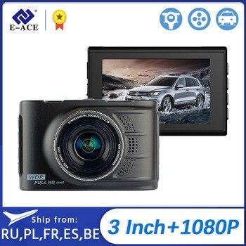 E-ACE Car Dvr Original Novatek 96223 Mini Camera Full HD 1080P Digital Video Recorder Dash Camcorder Auto Registrator DashCam
